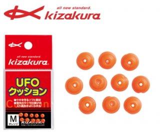 キザクラ UFOクッション L オレンジ (O01) (メール便可) 【本店特別価格】