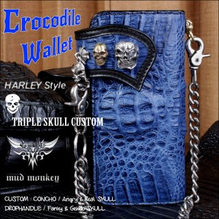 バイカーズウォレット/ワニ革カイマンレザー 長財布/クラウンブルー スカルTRIPLE Harley-8