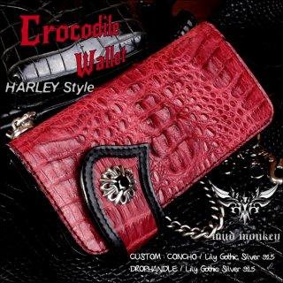 バイカーズウォレット/クロコダイル 長財布/クラウンボルドー ユリゴシックコンチョ Harley-9