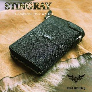ファスナー財布・スティングレイハーフ/ブラックINSIDE RED