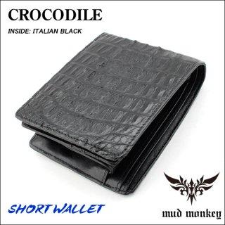 二つ折り財布 カイマンクロコ/黒イタリアンレザー仕様