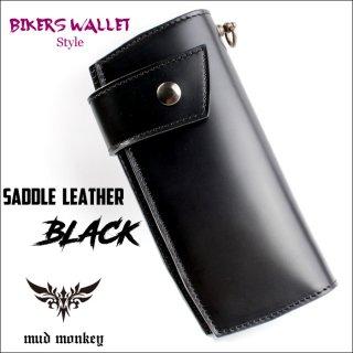バイカーズウォレット 長財布 サドルレザーロングウォレット・ブラック 刀