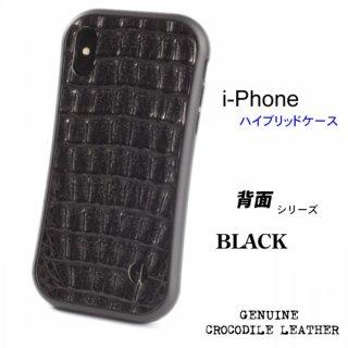 iphoneXS/X iphone8/7 レザーケース クロコダイルレザー・ワニ革 /背面 ・背面テイル/ブラック