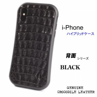iphoneXS/X iphone8/7 レザーケース ワニ革カイマンレザー /背面 ・背面テイル/ブラック