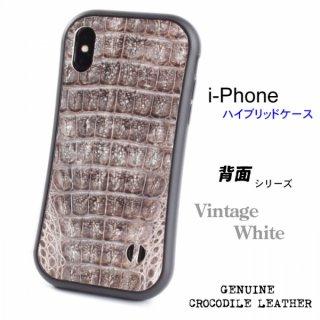 iphoneXS/X iphone8/7 レザーケース ワニ革カイマンレザー /背面 ・背面テイル/ビンテージホワイト