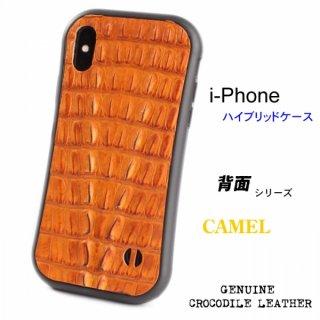 iphoneXS/X iphone8/7 レザーケース ワニ革カイマンレザー /背面 ・背面テイル/キャメル
