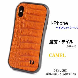 iphoneXS/X iphone8/7 レザーケース クロコダイルレザー・ワニ革/腹面 ・テイル/キャメル