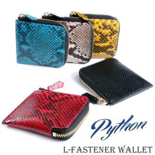 L字ファスナー・パイソン/スモールウォレット・小さい財布