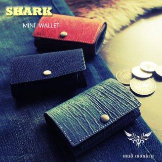 小さい財布・鮫革シャークレザー/スモールウォレット/コンパクト財布