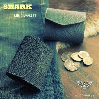 小さい財布・鮫革シャークレザー/スモールウォレット/コンパクト財布・V型