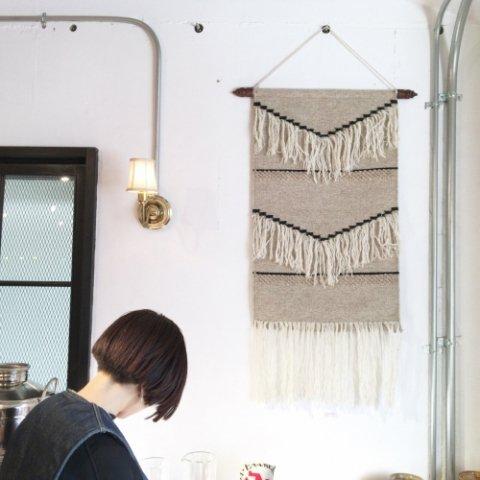 """Weaving Wall Hang"""