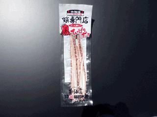 ひっぱりだこ(長) 90g