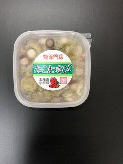 たこわさび漬け(カップ入り)