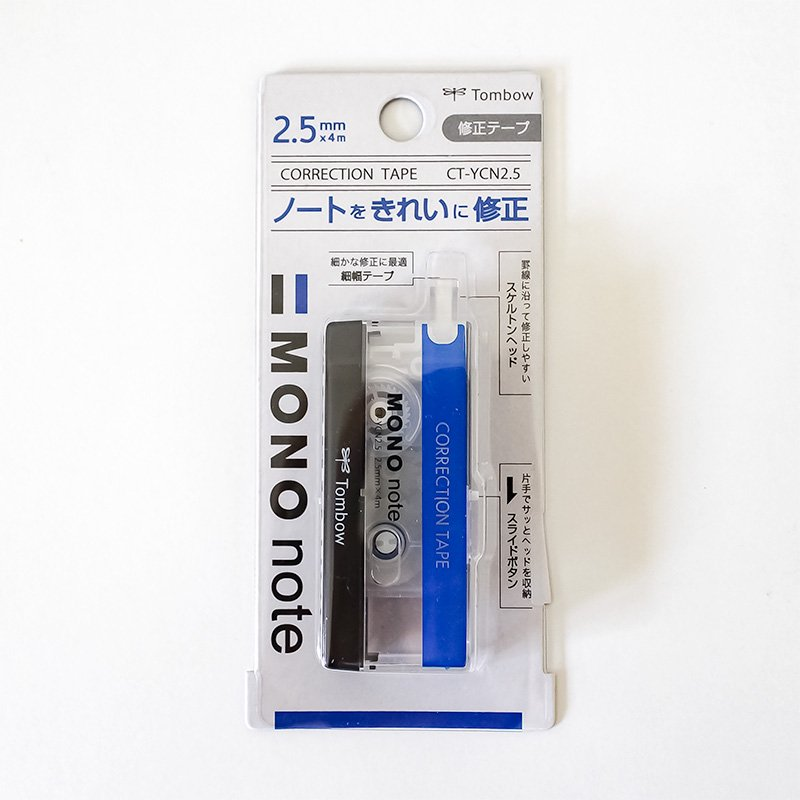 トンボ鉛筆 修正テープ MONO note モノノート 幅2.5mm スタンダード