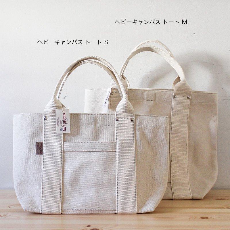 松野屋 THREAD-LINE スレッドライン ヘビーキャンバストート M