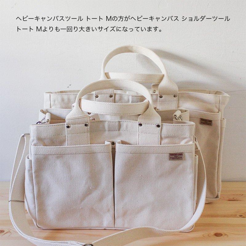 松野屋 THREAD-LINE スレッドライン ヘビーキャンバスツールトート M