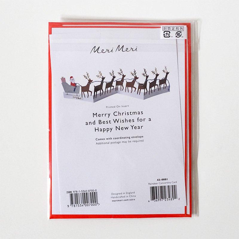 Meri Meri メリメリ クリスマスカード CONCERTINA REINDEER