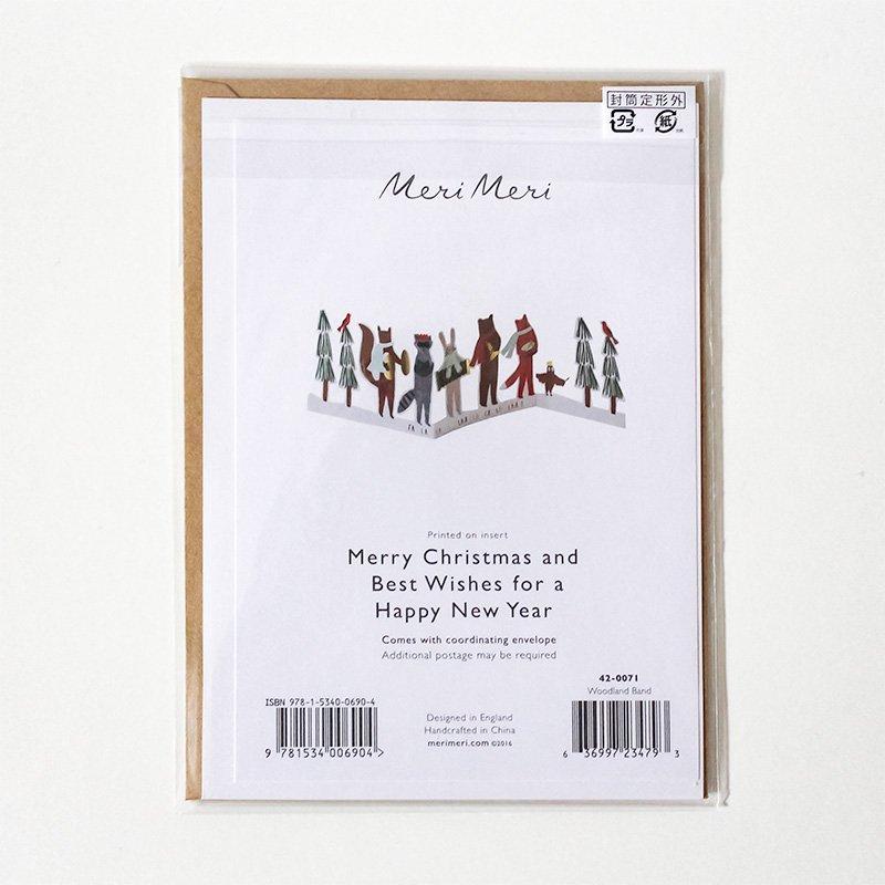 Meri Meri メリメリ クリスマスカード WOODLAND BAND<img class='new_mark_img2' src='https://img.shop-pro.jp/img/new/icons38.gif' style='border:none;display:inline;margin:0px;padding:0px;width:auto;' />