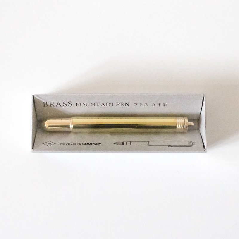 TRC トラベラーズカンパニー ブラス 万年筆 真鍮無垢