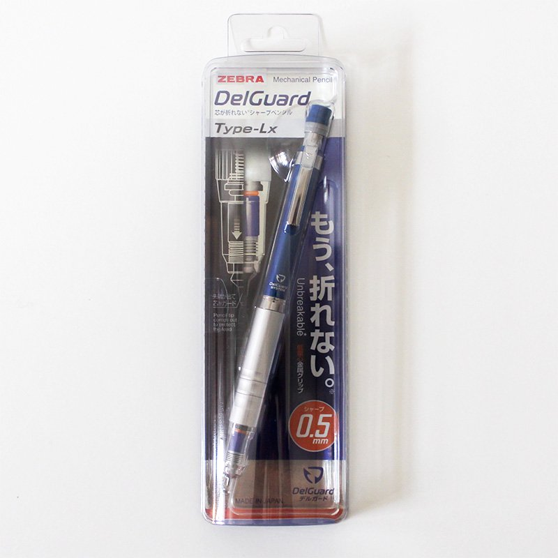 ZEBRE ゼブラ シャープペンシル DelGuard デルガード タイプLx 0.5mm<img class='new_mark_img2' src='https://img.shop-pro.jp/img/new/icons38.gif' style='border:none;display:inline;margin:0px;padding:0px;width:auto;' />