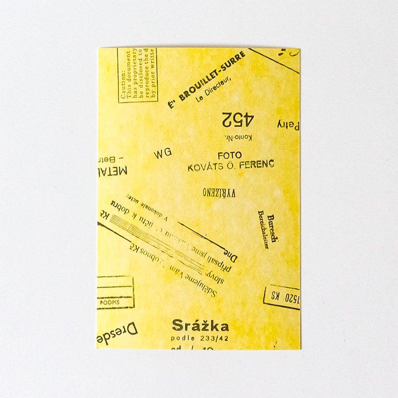 CHARKHA チャルカ はんこ文字のはがき レモン
