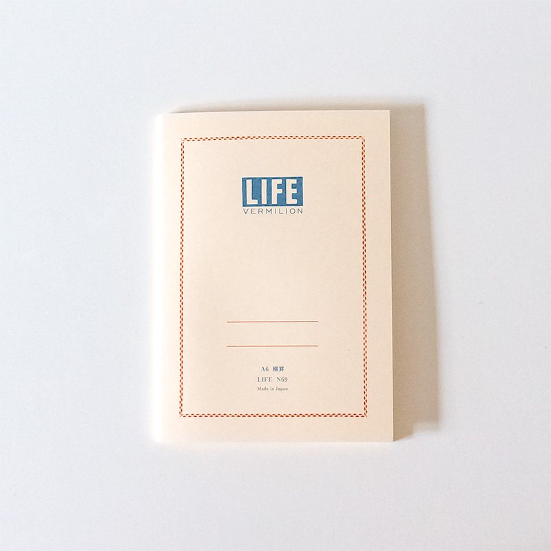 LIFE ライフ バーミリオンノート A6 横罫