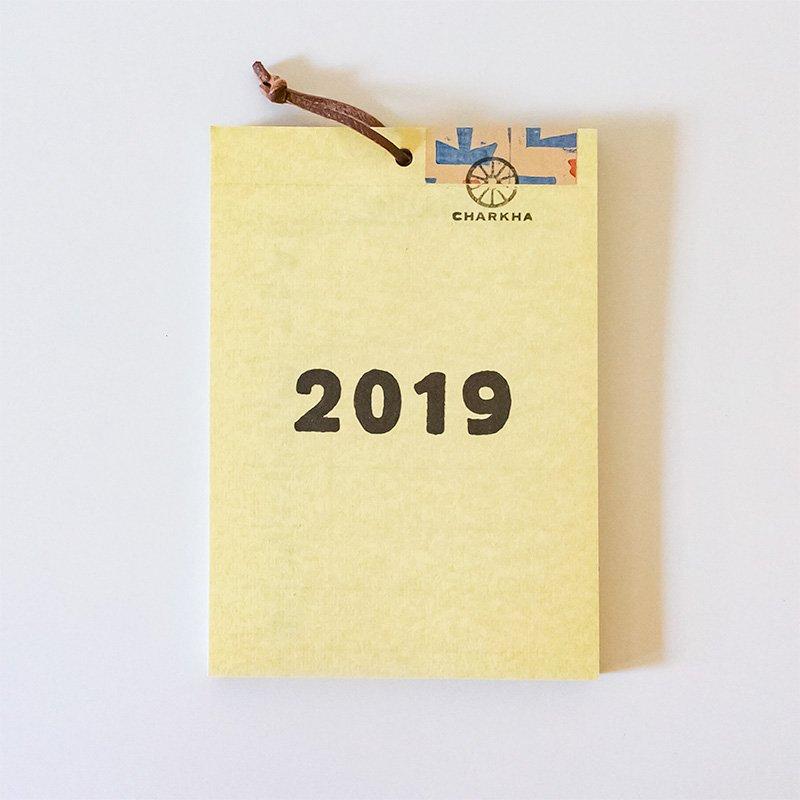 CHARKHA チャルカ 2019年 週めくりカレンダー 壁掛けタイプ - 商