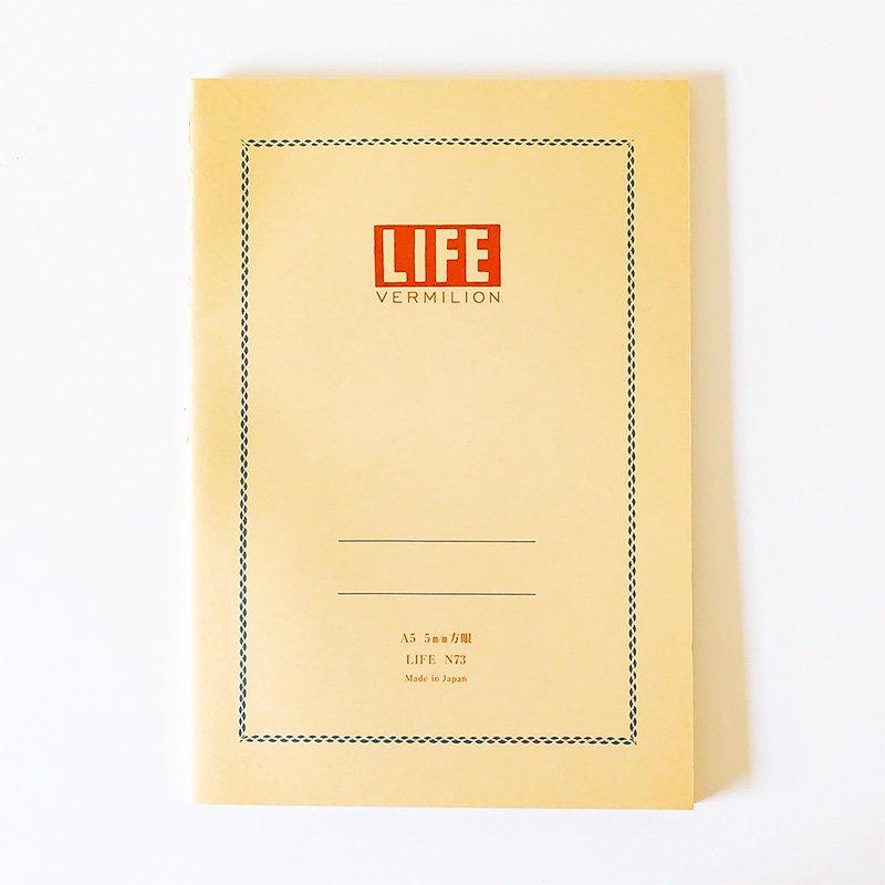 LIFE ライフ バーミリオンノート A5 方眼