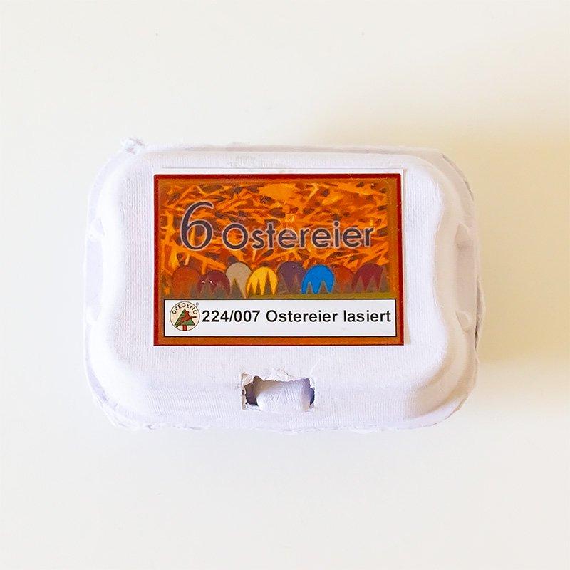 エッグカートン入りイースターエッグ