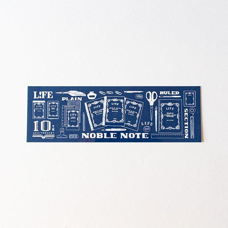 LIFE ライフ ノーブル10th限定ノートセット A6