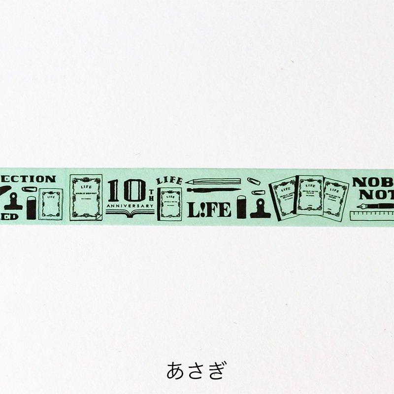 LIFE ライフ ノーブル10th限定マスキングテープ