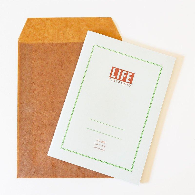 松野屋 蝋引き紙袋 封筒型 中