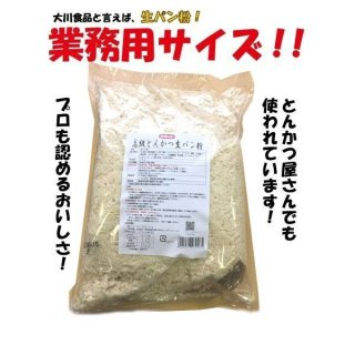 プロも納得!【高級】サクサクとんかつ生パン粉