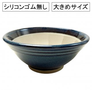カラーすり鉢 7号〜10号