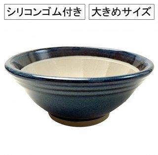 シリコン付カラーすり鉢 7号〜10号