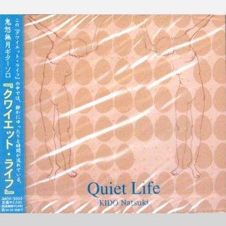 「Quiet Life」KIDO Natsuki
