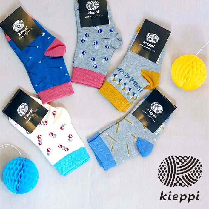 kieppi(キエッピ)フィンランド製 滑り止め付きベビーソックス