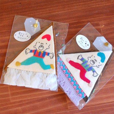 uRiiiy(ウリ) カラフルで可愛い 刺繍 ブローチ