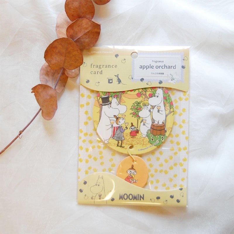 ムーミン(MOOMIN)サシェ&フレグランスカード りんごの果樹園の香り