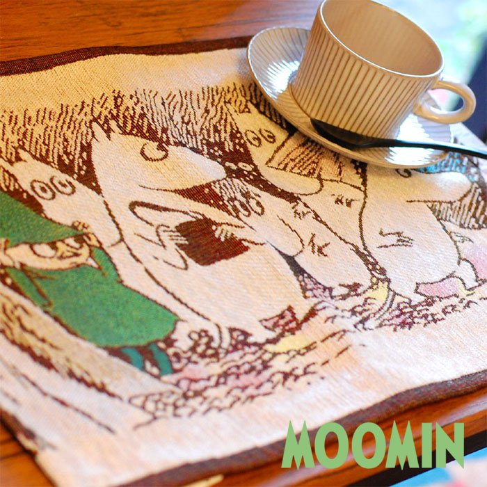 ムーミン(MOOMIN)ゴブラン織り ランチョンマット