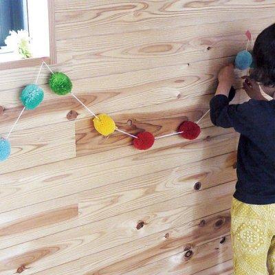 ガーランド(L) オーナメント 装飾 パーティ 子供部屋 インテリア