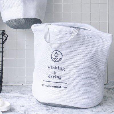 W/D ランドリーネット バッグ 洗濯ネット バスタオル 大きめ ベットシーツ