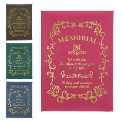 メモリアルメッセージブック ギフト (S) メッセージカード お祝いカード 結婚式 入学 誕生日 ホワイトデー