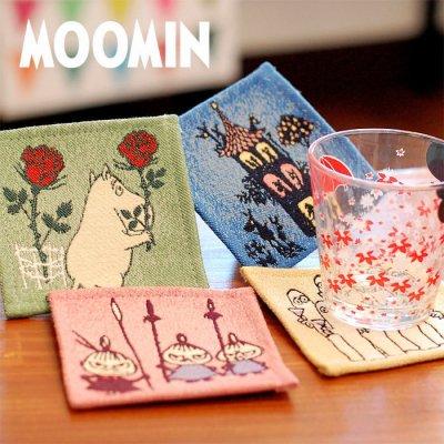 MOOMIN(ムーミン) ゴブラン織り コースター