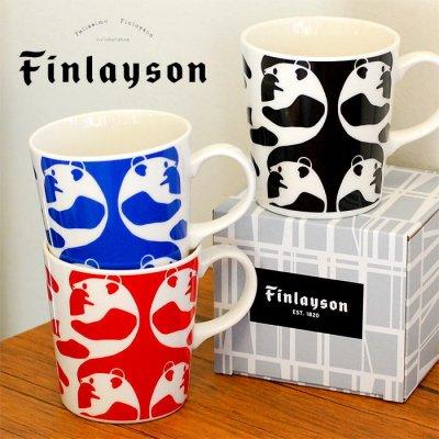 Finlayson(フィンレイソン) アヤトス マグカップ 300ml