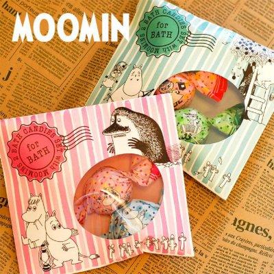 MOOMIN(ムーミン) バスキャンディ 2粒