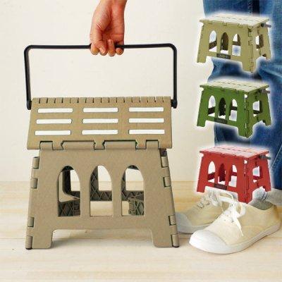 フォールディングステップ 踏み台 折りたたみ式 ステップ