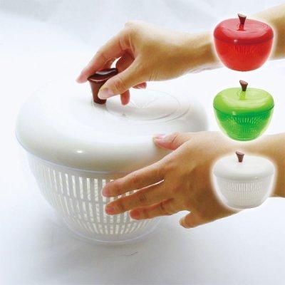 アップル サラダスピナー