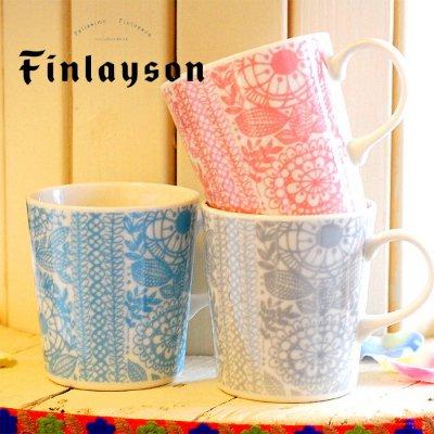 Finlayson(フィンレイソン) 花レースマグカップ
