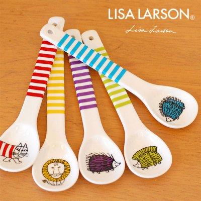 LISA LARSON(リサラーソン) 陶製スプーン 【バラ売り】